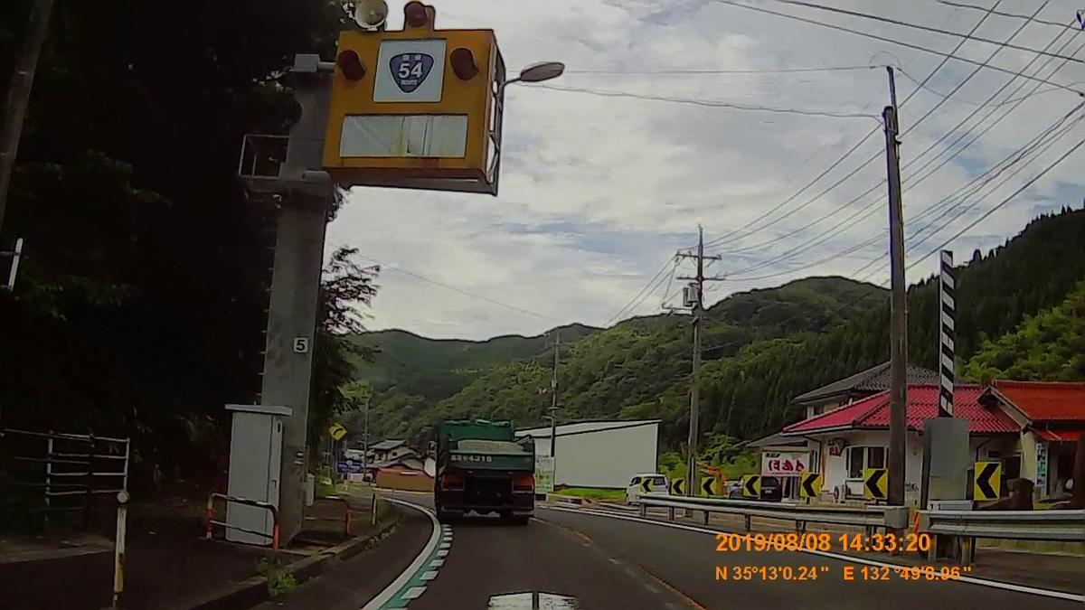 f:id:japan_route:20191112202010j:plain