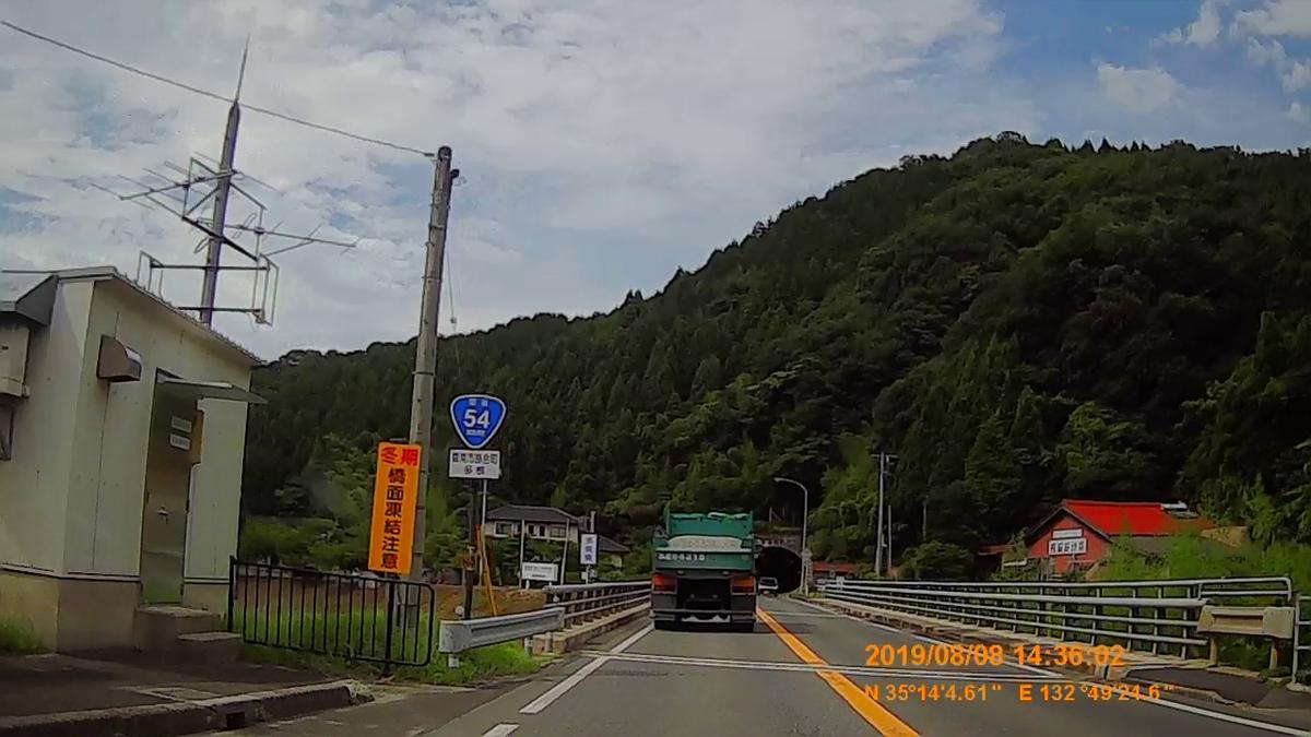 f:id:japan_route:20191112202019j:plain