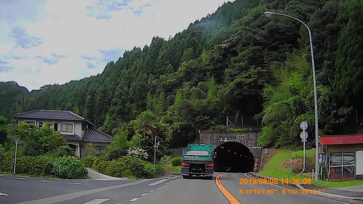 f:id:japan_route:20191112202028j:plain