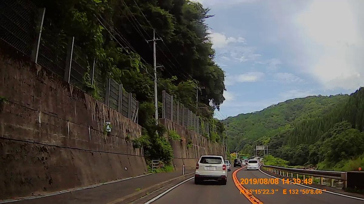 f:id:japan_route:20191112202114j:plain