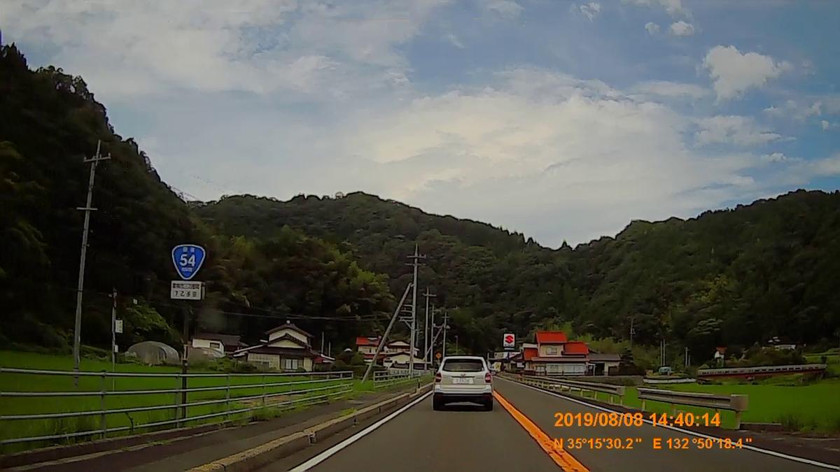 f:id:japan_route:20191112202125j:plain