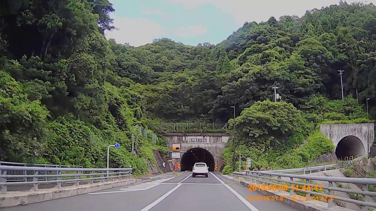 f:id:japan_route:20191112202200j:plain