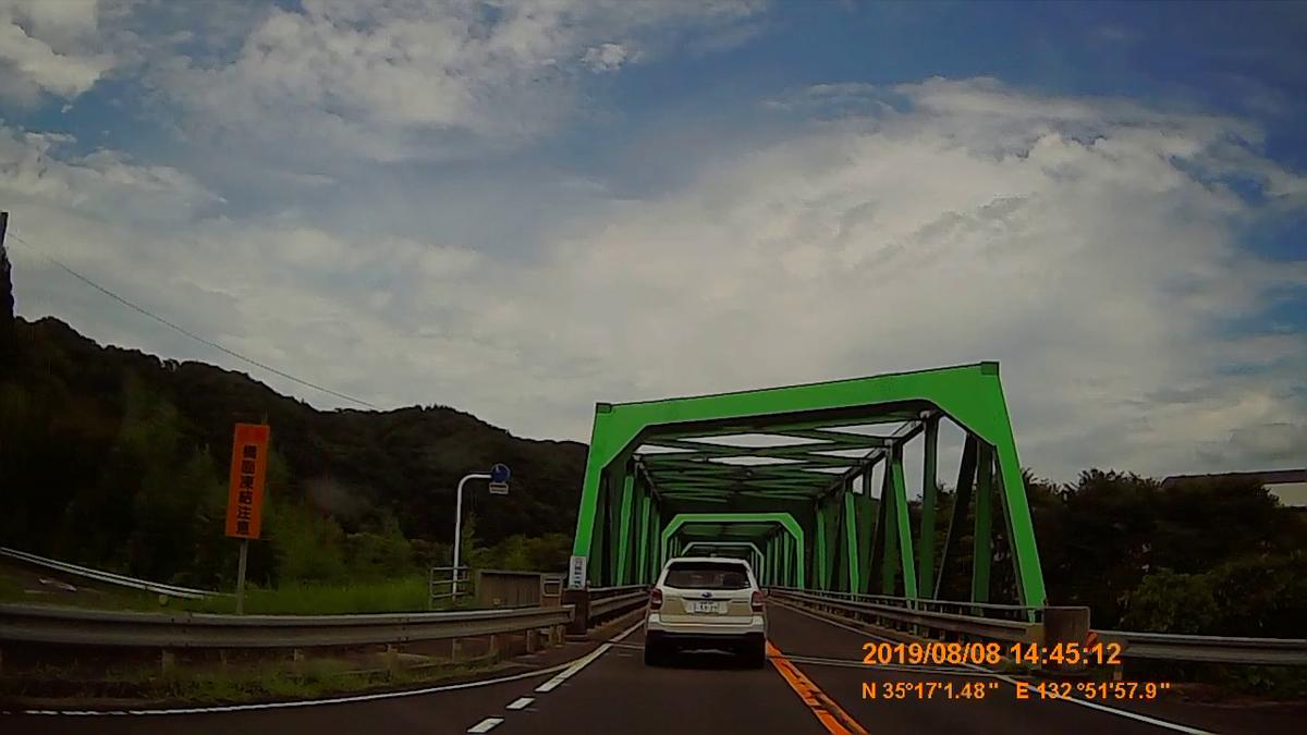 f:id:japan_route:20191112202216j:plain