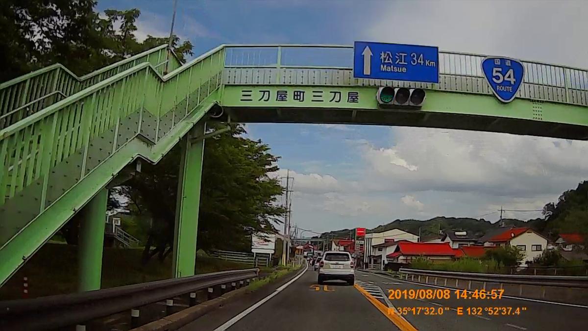 f:id:japan_route:20191112202234j:plain