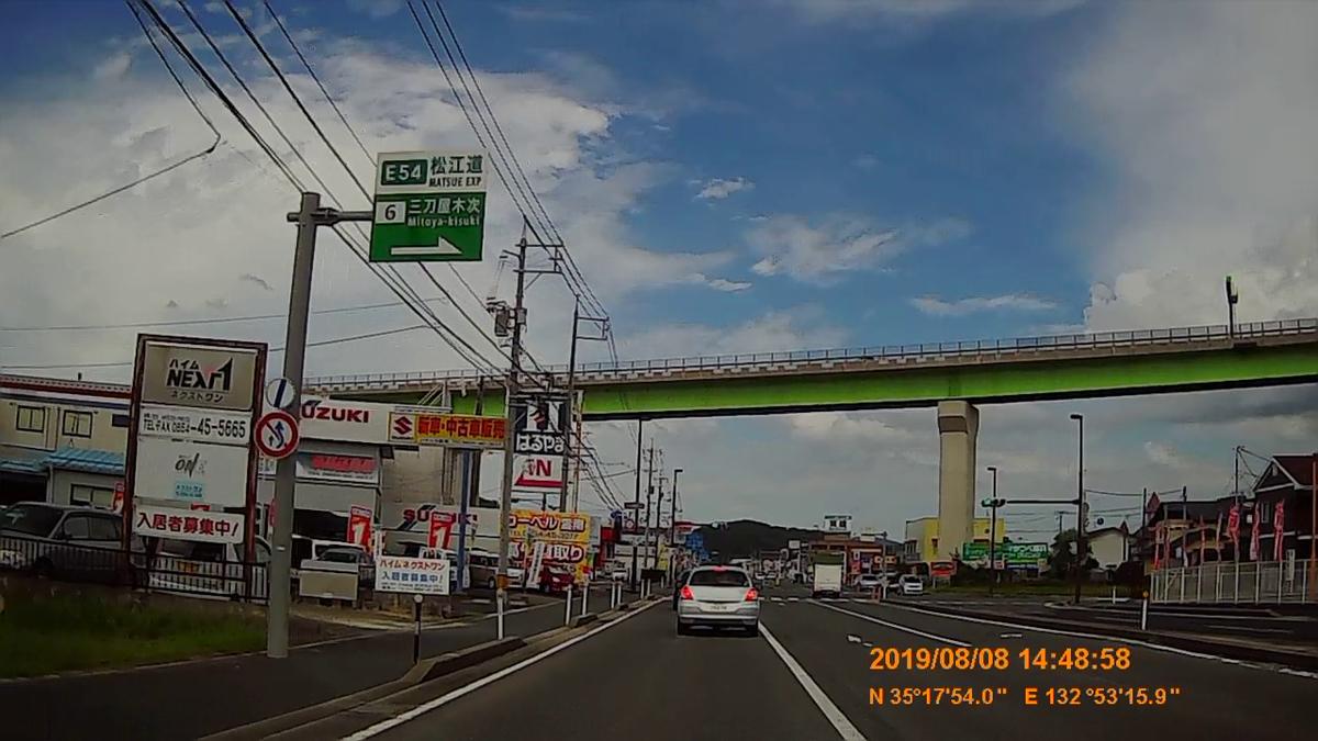 f:id:japan_route:20191112202256j:plain