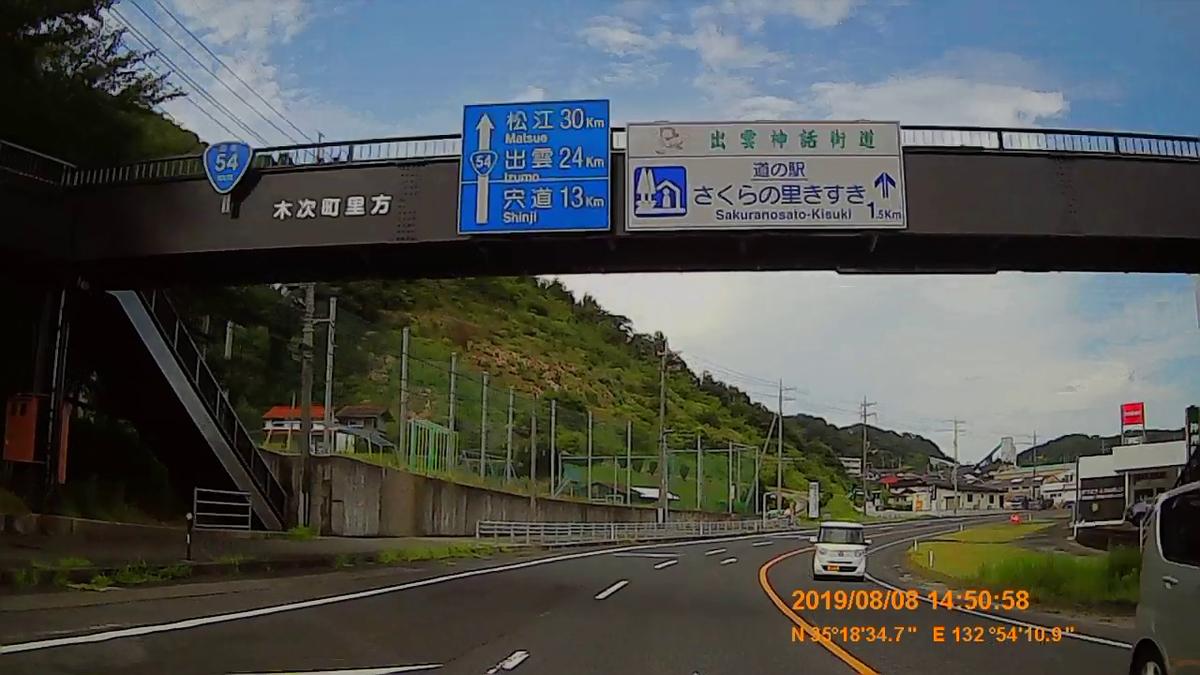 f:id:japan_route:20191112202418j:plain