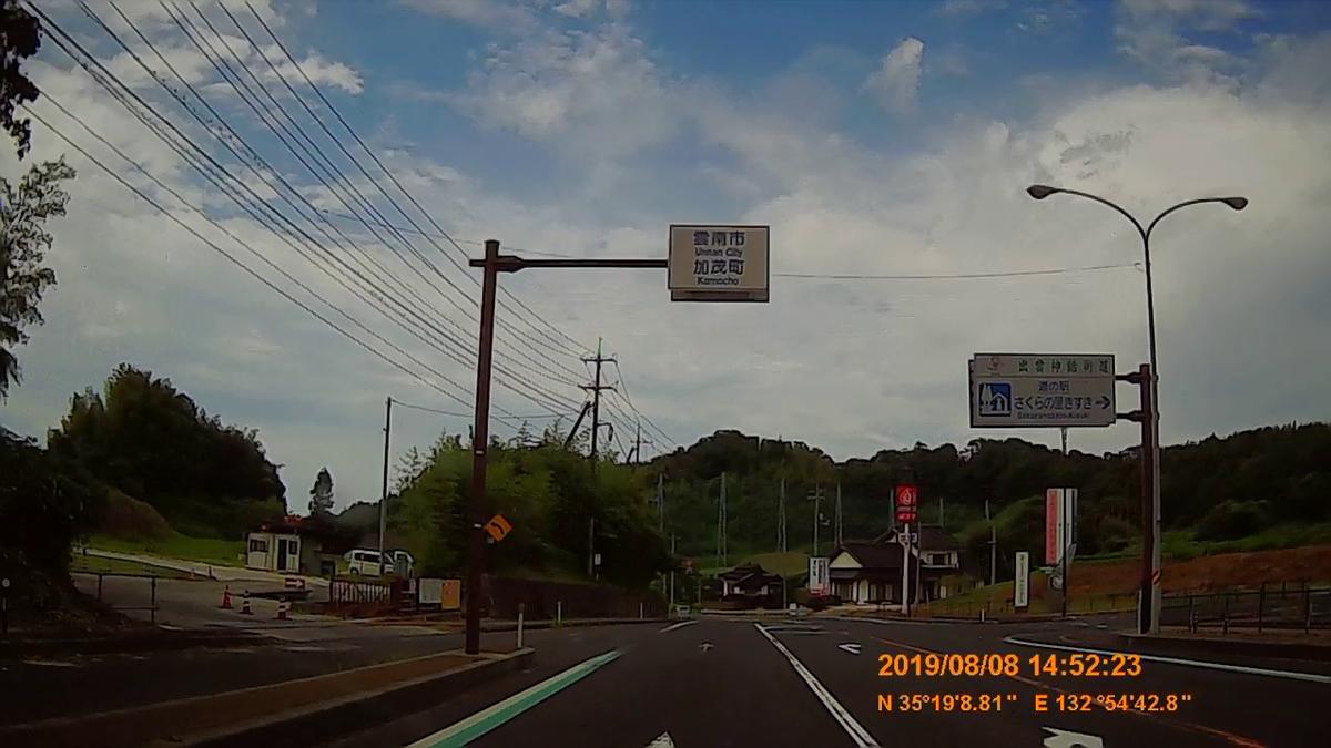 f:id:japan_route:20191112202451j:plain