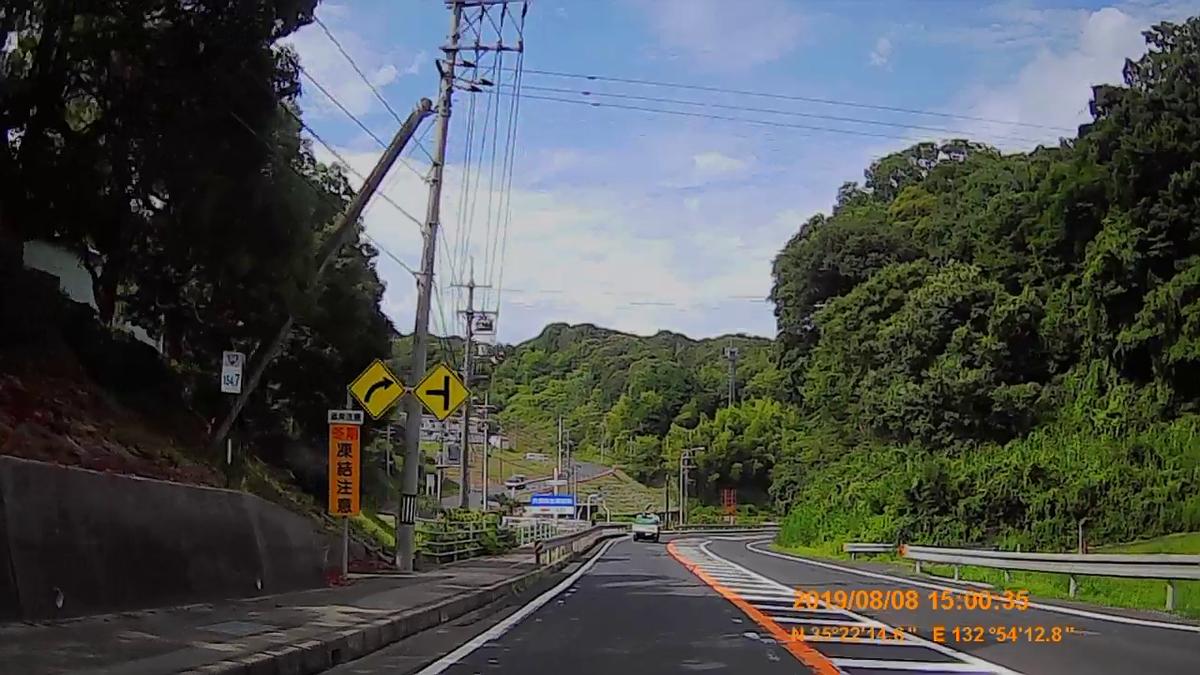 f:id:japan_route:20191112202530j:plain