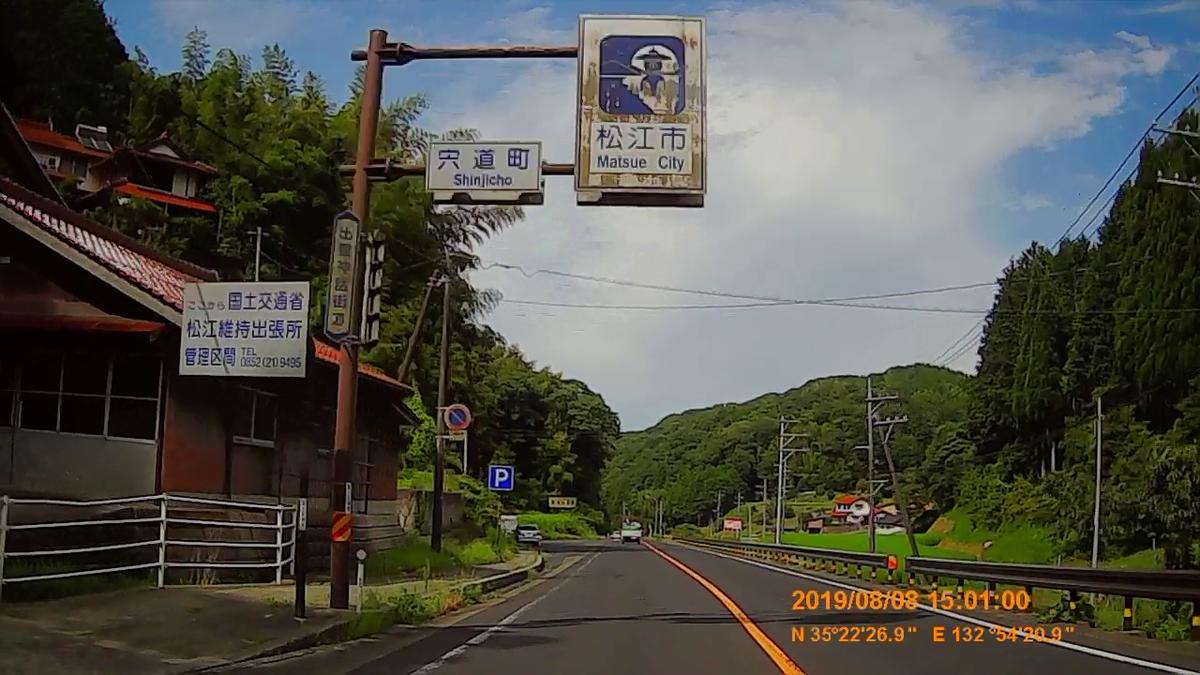 f:id:japan_route:20191112202542j:plain
