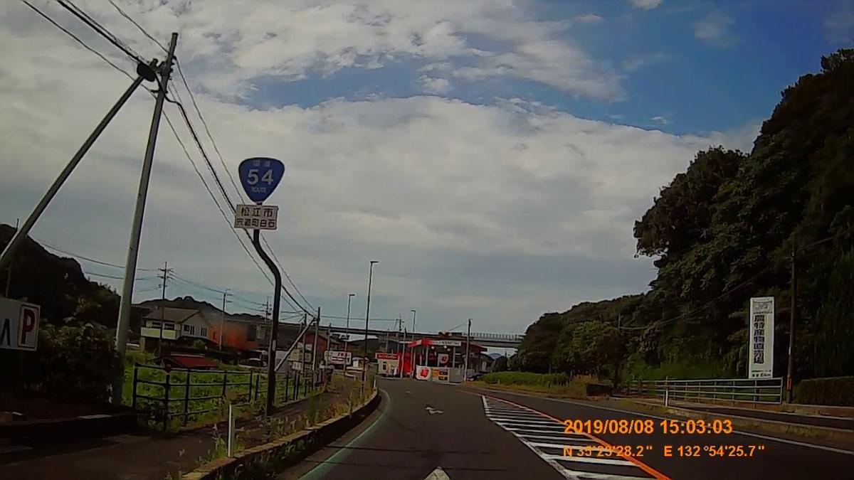 f:id:japan_route:20191112202618j:plain