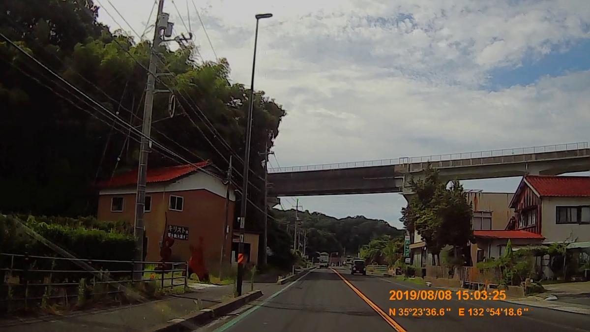 f:id:japan_route:20191112202626j:plain