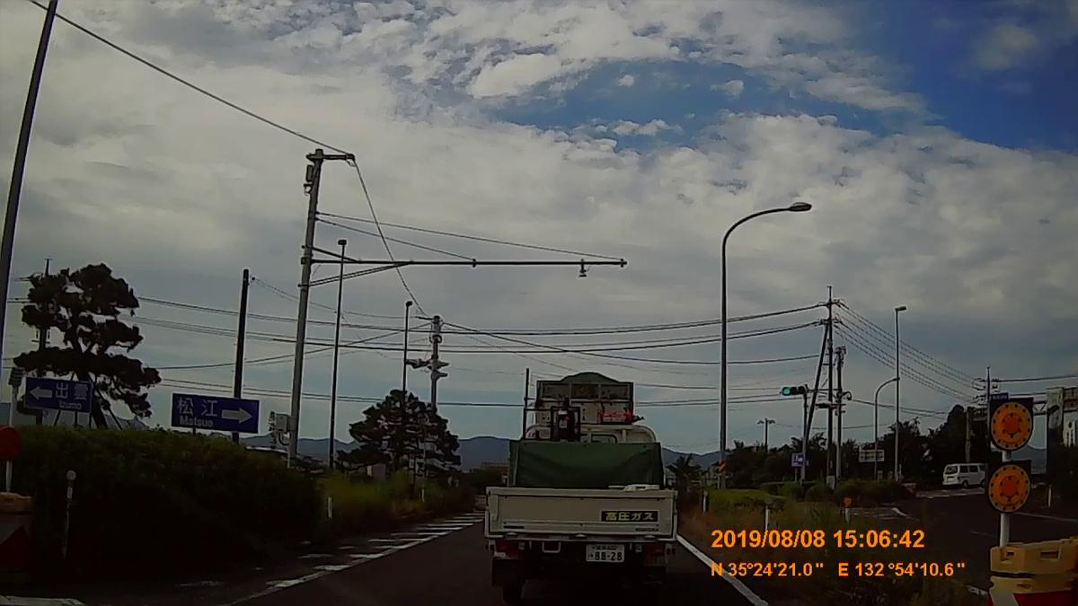 f:id:japan_route:20191112202652j:plain