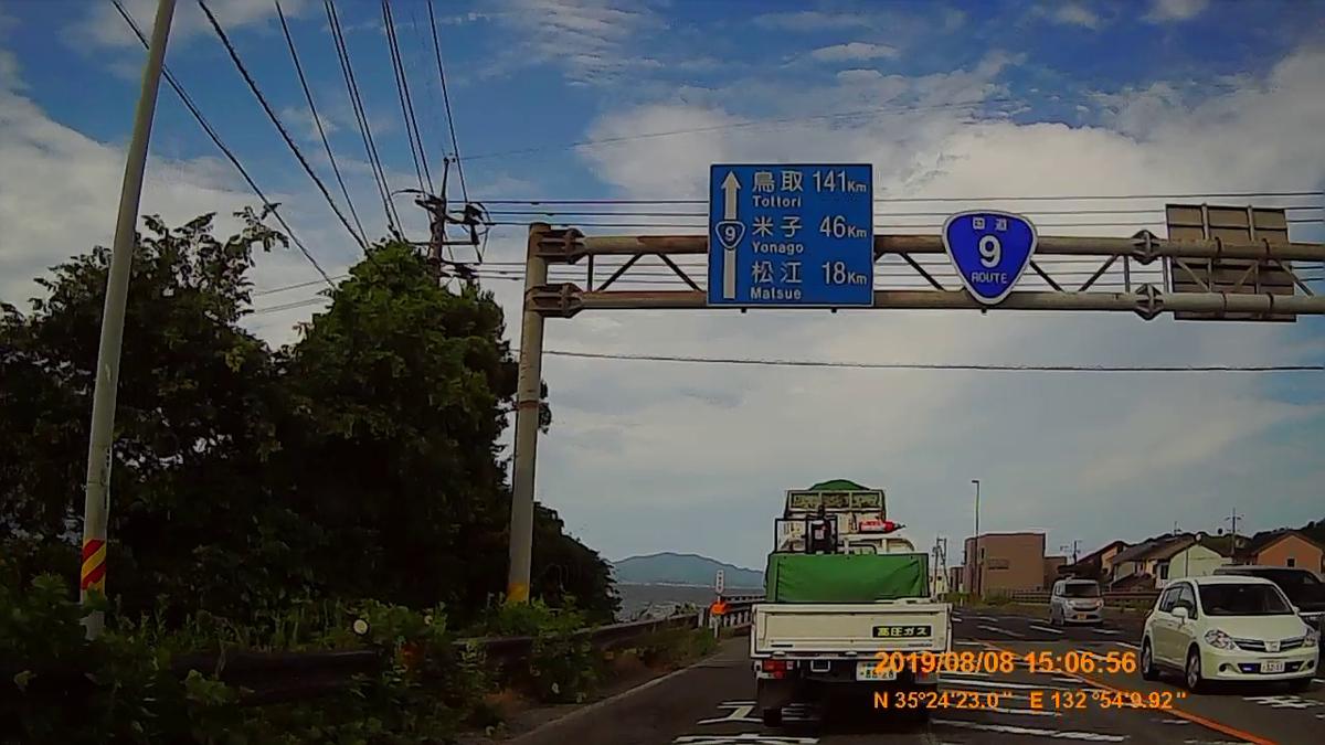 f:id:japan_route:20191112202734j:plain
