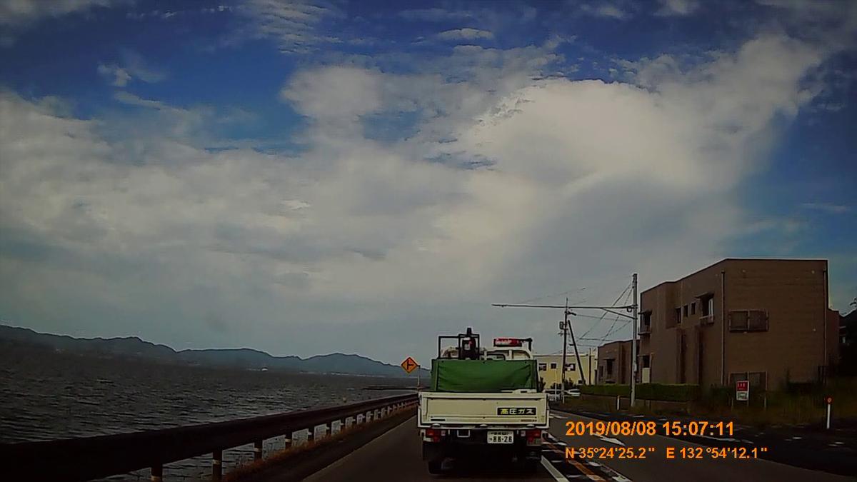 f:id:japan_route:20191112202804j:plain