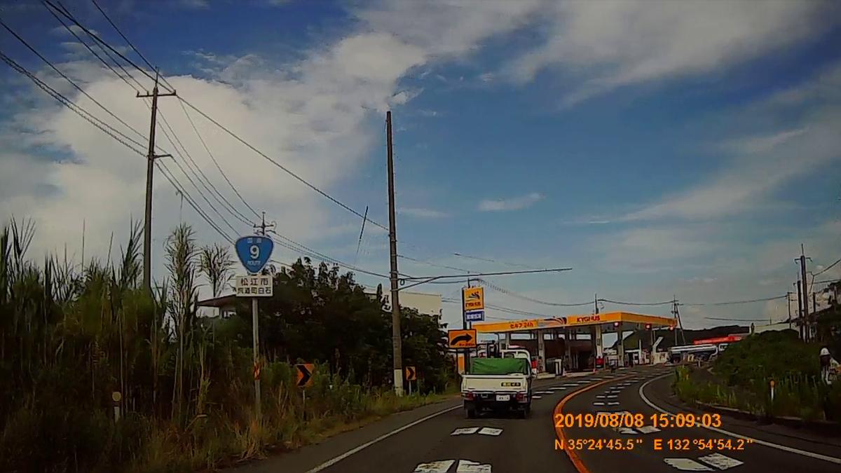 f:id:japan_route:20191112202816j:plain