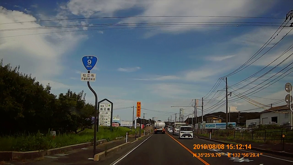 f:id:japan_route:20191112202846j:plain