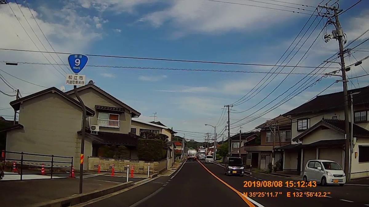 f:id:japan_route:20191112202902j:plain