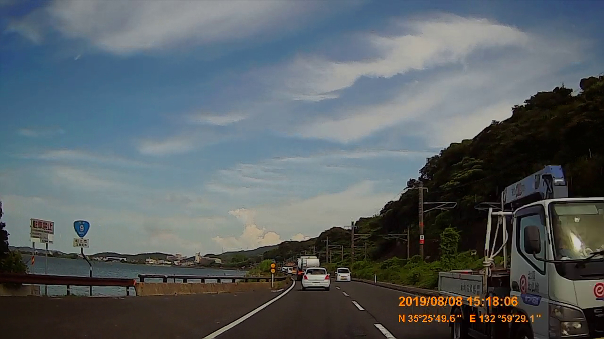 f:id:japan_route:20191112202920j:plain