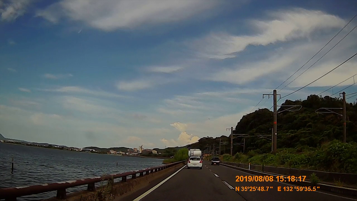 f:id:japan_route:20191112202932j:plain