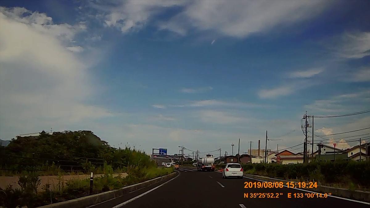 f:id:japan_route:20191112202941j:plain