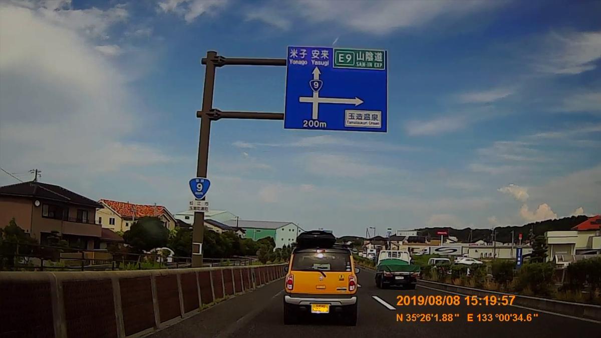 f:id:japan_route:20191112202951j:plain