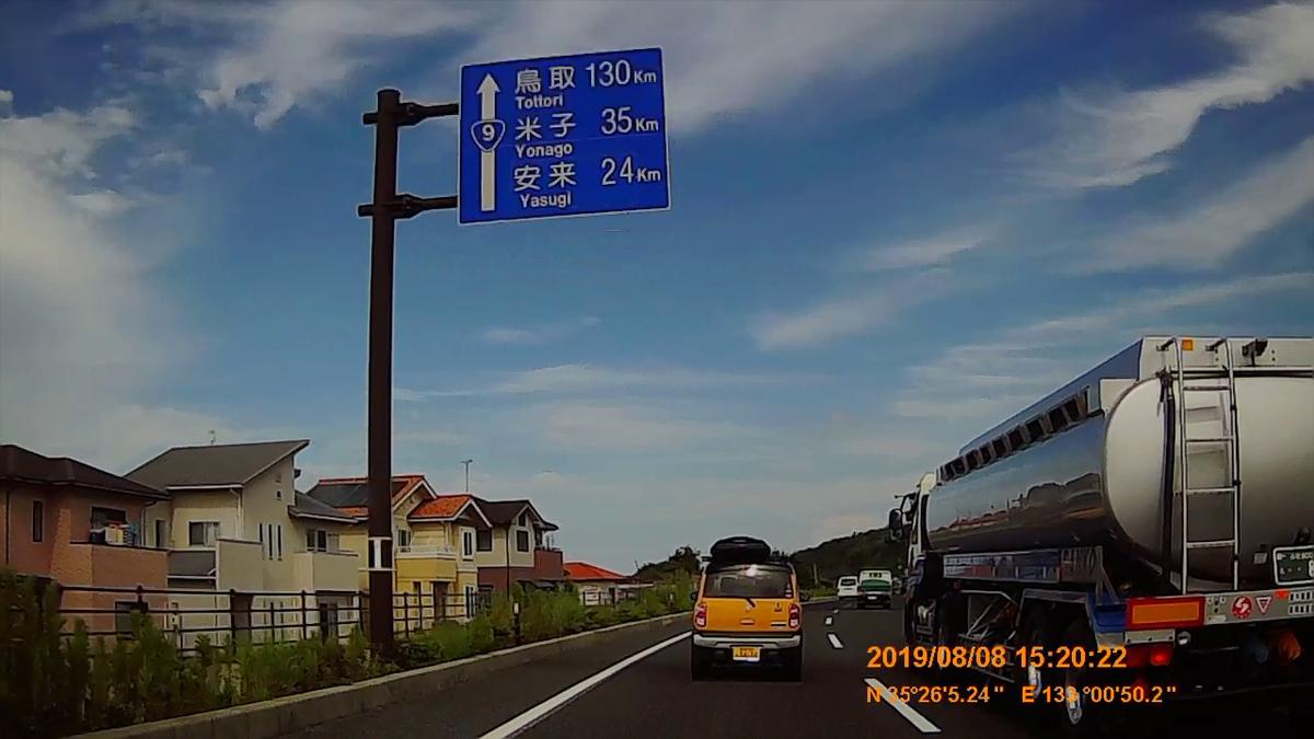 f:id:japan_route:20191112203002j:plain
