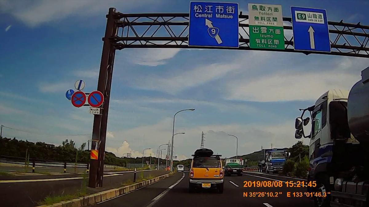 f:id:japan_route:20191112203020j:plain