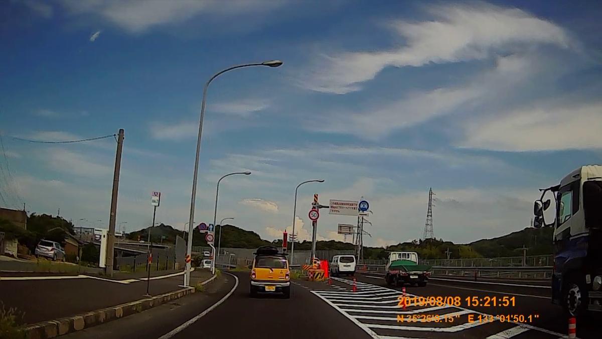 f:id:japan_route:20191112203024j:plain