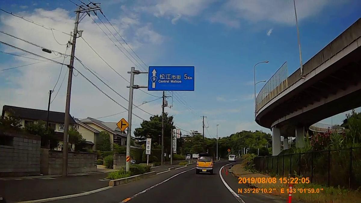 f:id:japan_route:20191112203035j:plain