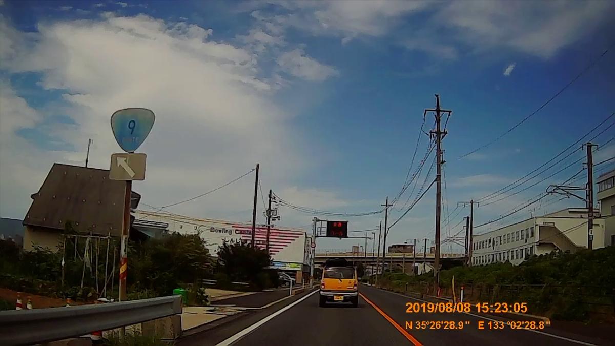 f:id:japan_route:20191112203059j:plain
