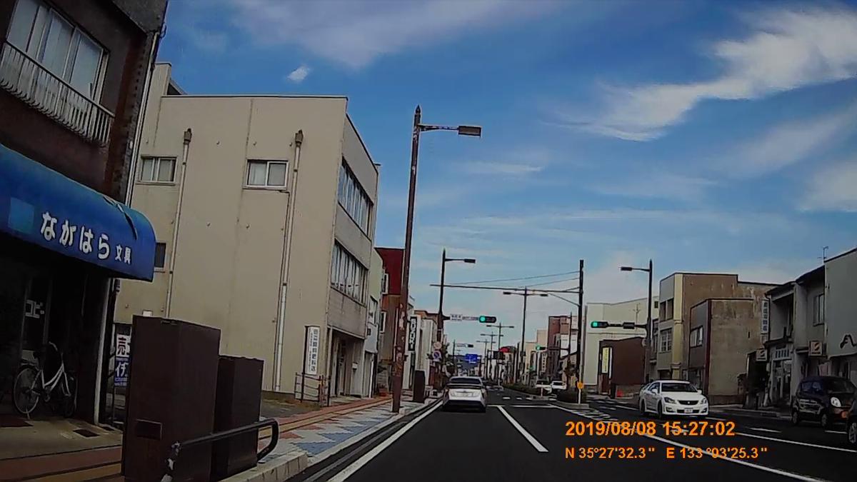 f:id:japan_route:20191112203155j:plain