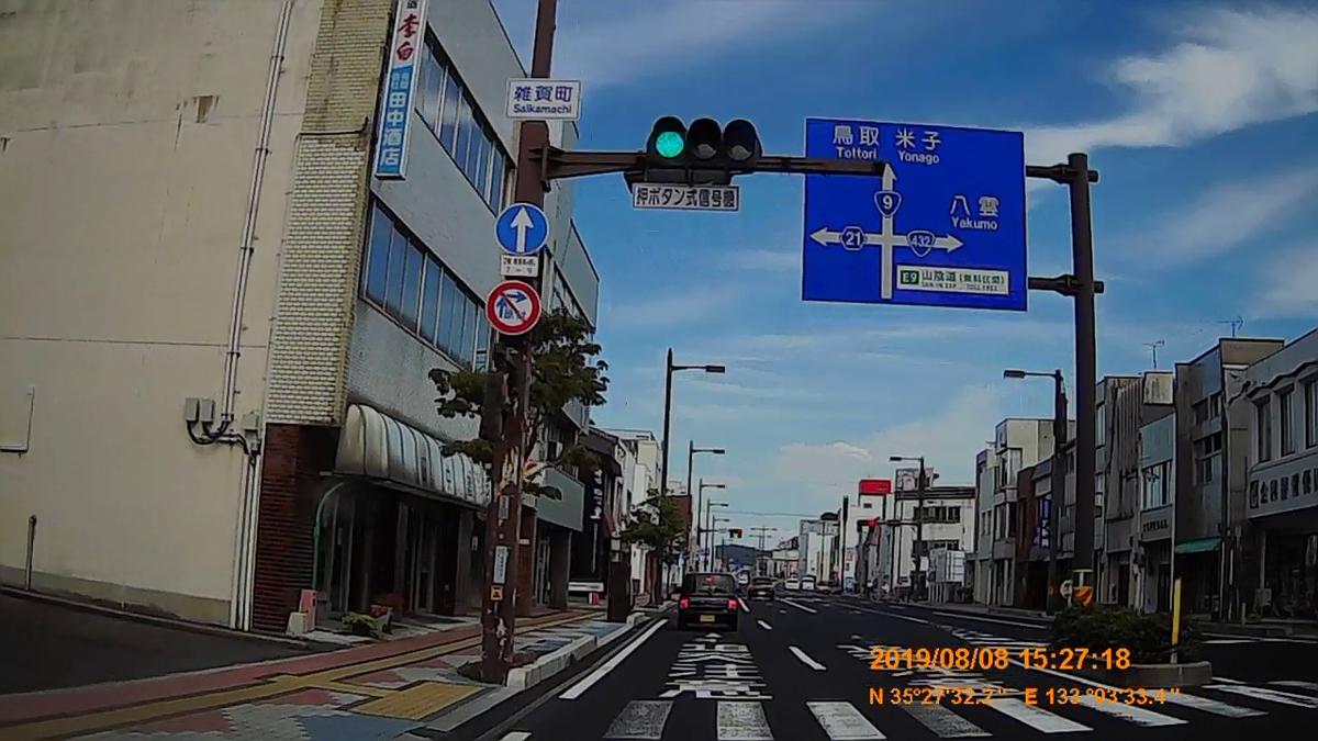 f:id:japan_route:20191112203206j:plain
