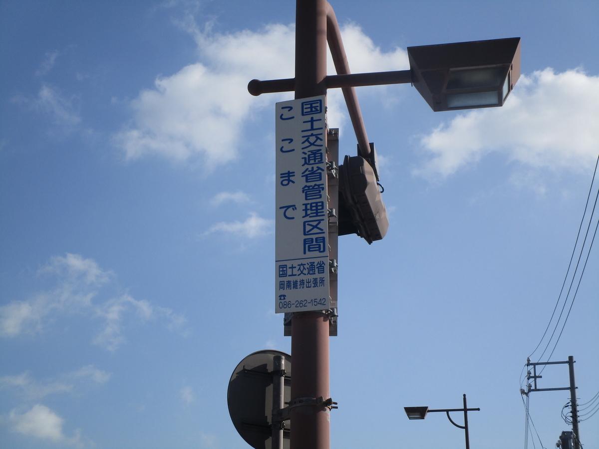 f:id:japan_route:20191116100756j:plain