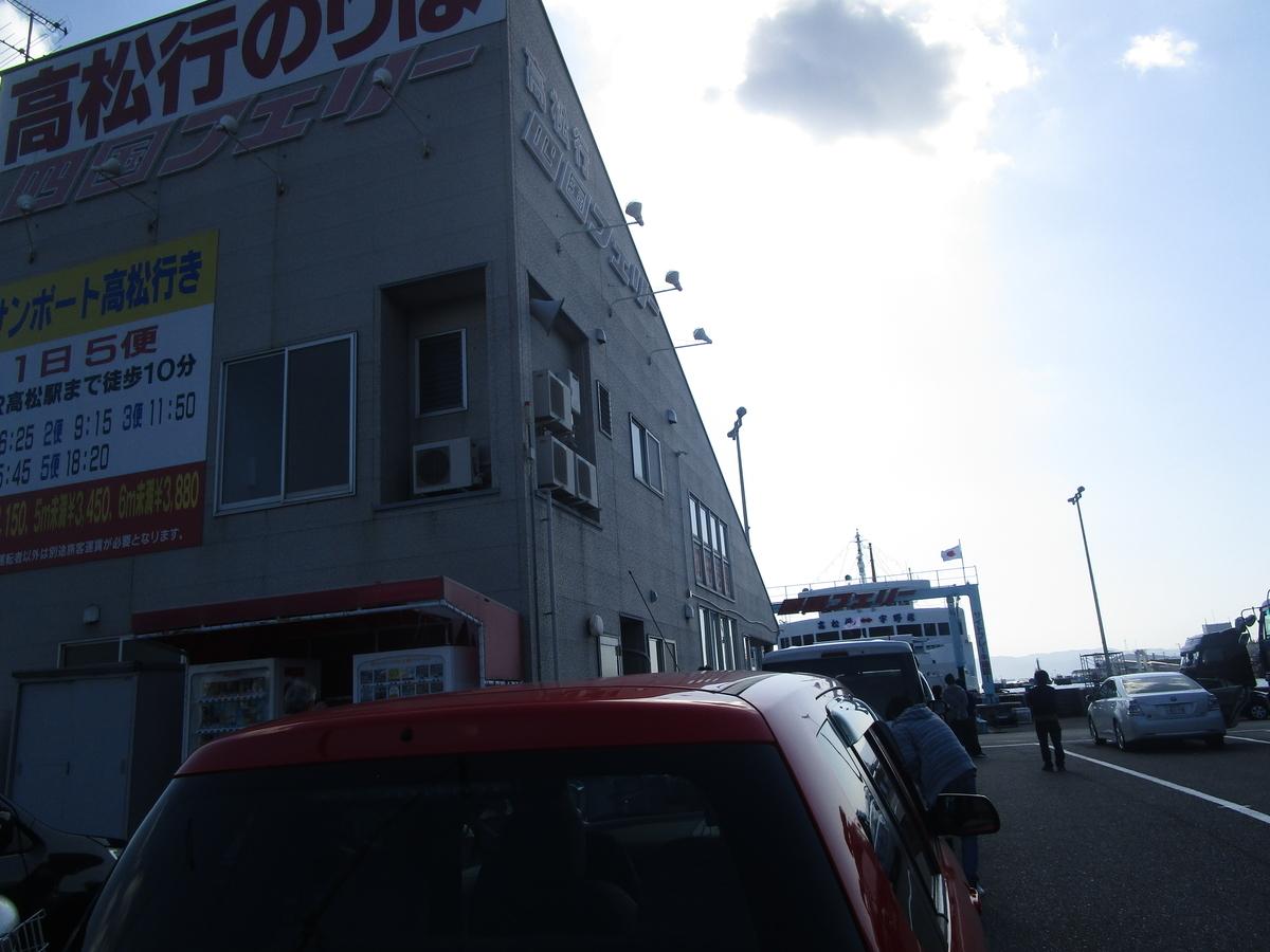 f:id:japan_route:20191116112603j:plain