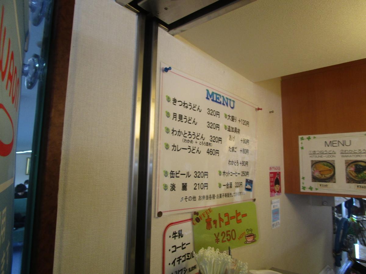 f:id:japan_route:20191116115652j:plain