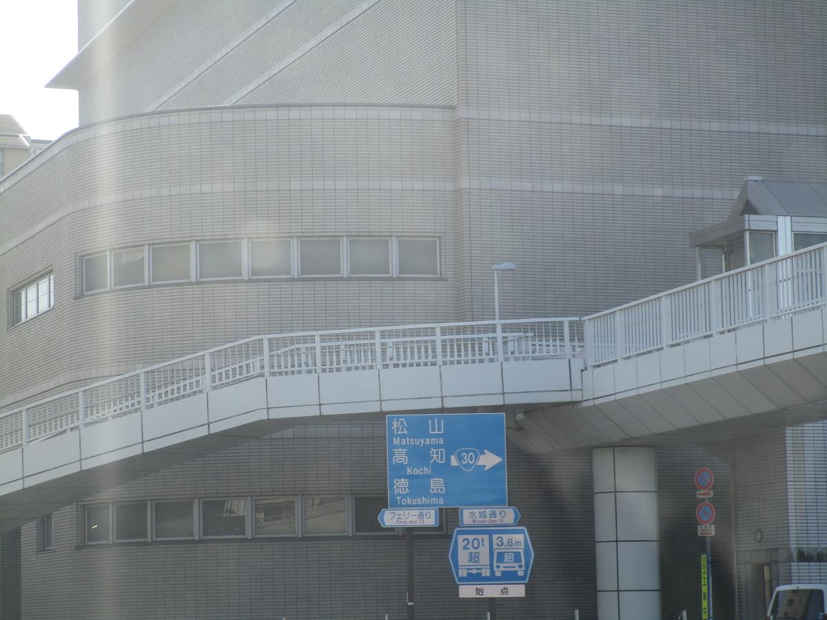 f:id:japan_route:20191116125630j:plain