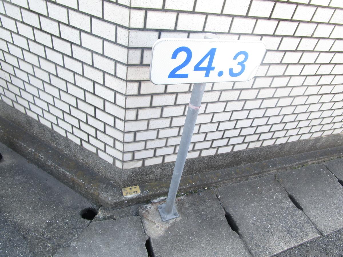 f:id:japan_route:20191116125945j:plain
