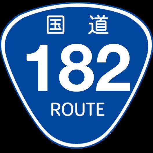 f:id:japan_route:20191124160746p:plain