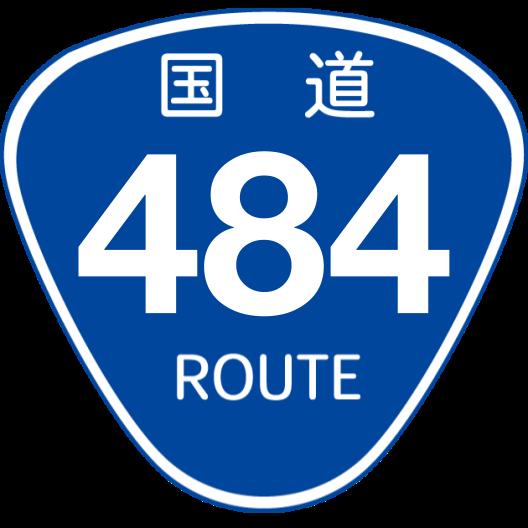 f:id:japan_route:20191124160832p:plain