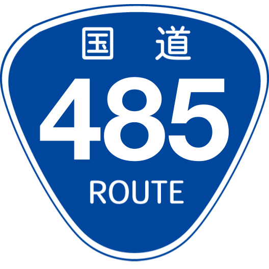f:id:japan_route:20191124160834p:plain