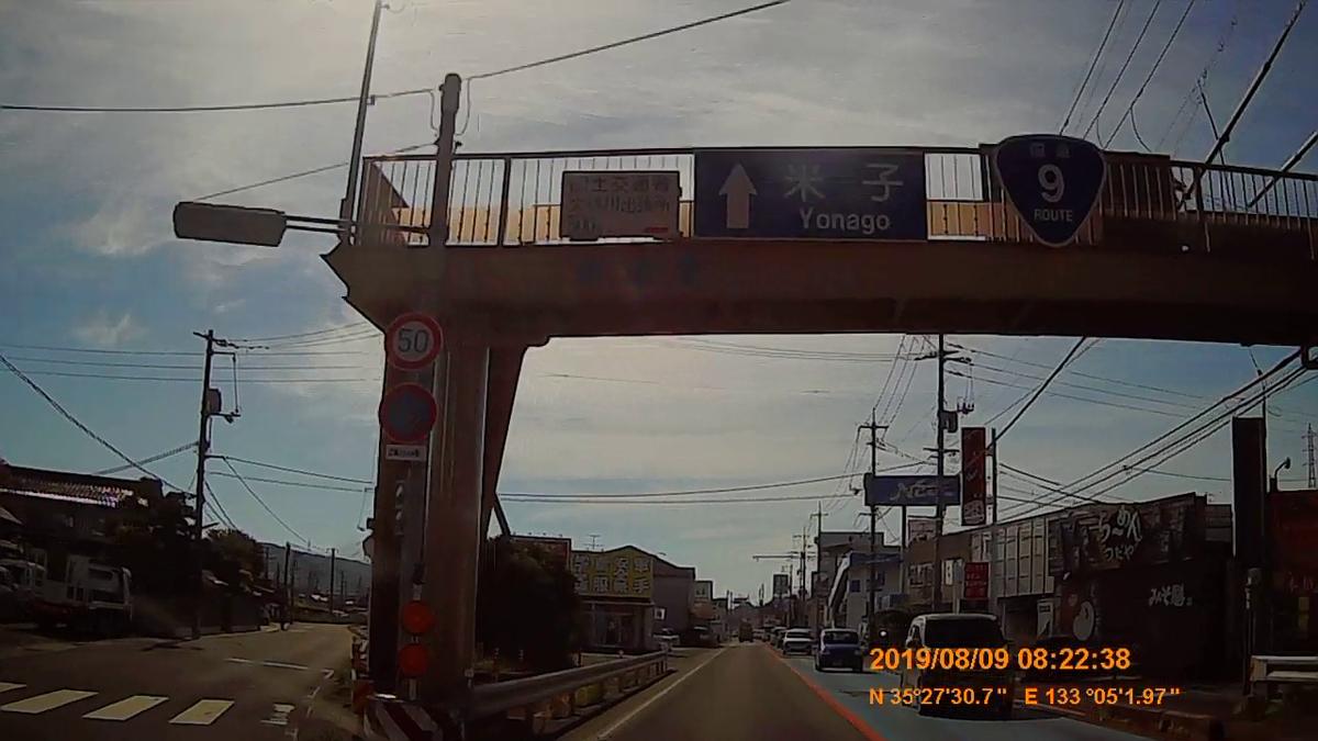 f:id:japan_route:20191124162642j:plain