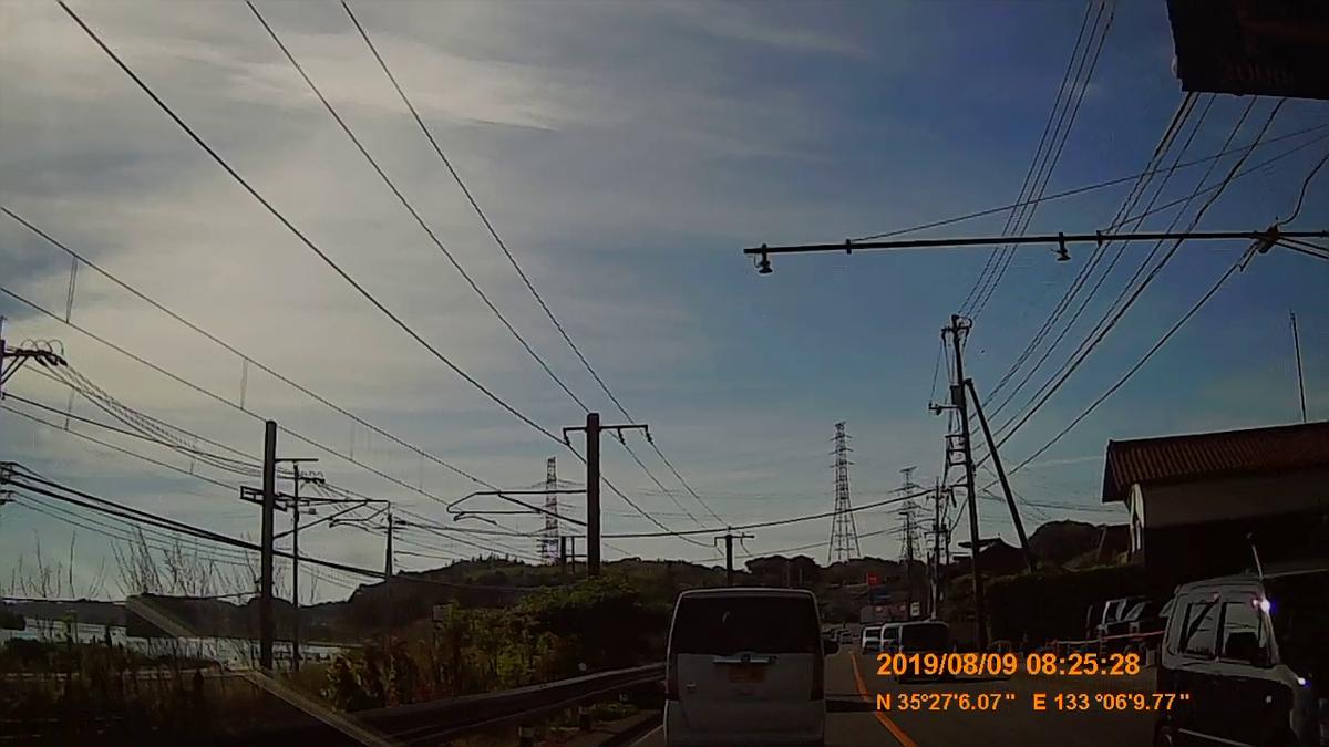 f:id:japan_route:20191124162717j:plain