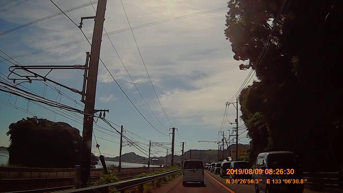 f:id:japan_route:20191124162934j:plain