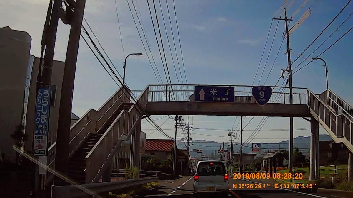 f:id:japan_route:20191124162944j:plain