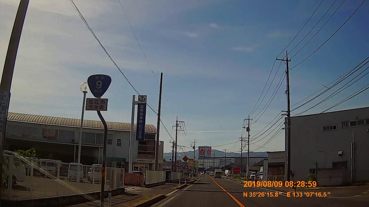 f:id:japan_route:20191124162951j:plain