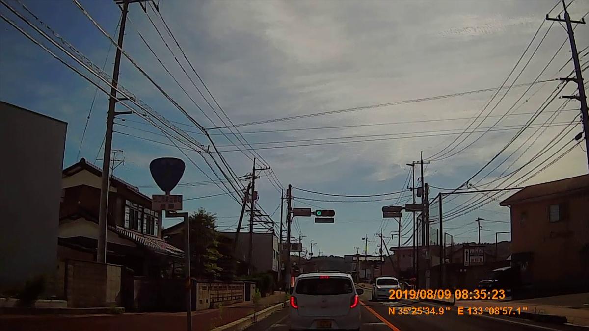 f:id:japan_route:20191124163019j:plain