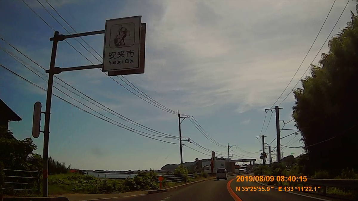f:id:japan_route:20191124163108j:plain