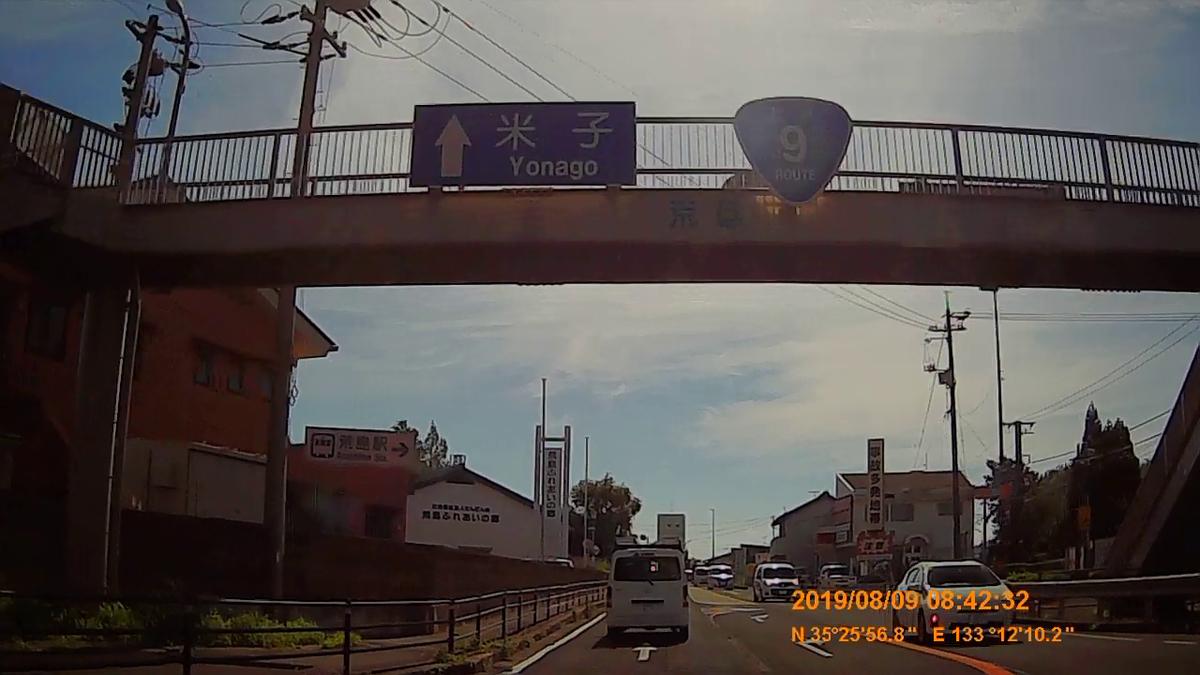 f:id:japan_route:20191124163117j:plain