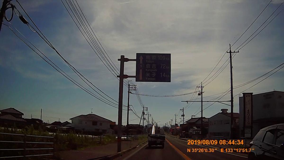 f:id:japan_route:20191124163126j:plain
