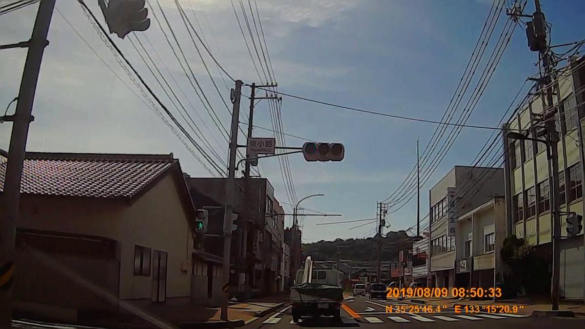 f:id:japan_route:20191124163153j:plain